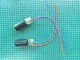レーザーポインター<自作用> 高輝度赤LED 2個 3V <led-027-a>