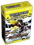 デュエルマスターズトレーディングカードゲーム DMC-16 紺碧の守護聖天 (ガーディアン・ブルー)デッキ