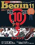 Begin (ビギン) 2016年 11月号 [雑誌]