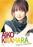 AIKO KITAHARA Visual Collection [DVD]