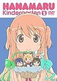 はなまる幼稚園5[DVD]