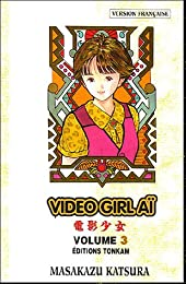 Video girl Aï, tome 3