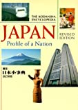 Japan: Profile of a Nation (English and Japanese Edition) (4770023847) by Kodansha America Inc.