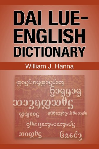 Dai Lue-English Dictionary
