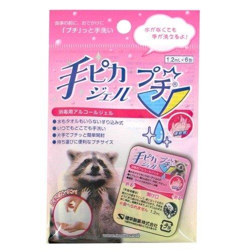 健栄 手ピカジェルプチ 6包