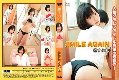 椿すみれ SMILE AGAIN [DVD]