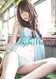 浜田翔子 2010年 カレンダー