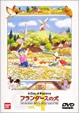 �ե��������θ�(4) [DVD]
