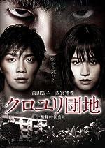 �N�������c�n �X�^���_�[�h�E�G�f�B�V���� [DVD]