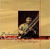 Purbayan Chatterjee - New Horizons