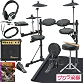 電子ドラム MEDELI DD-502J アンプ&マットセット/ブラック(9757407057)