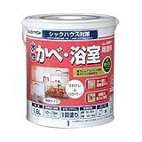 アトムハウスペイント 水性かべ・浴室用塗料(無臭かべ) 1.6L 白