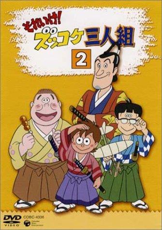 ズッコケ三人組の画像 p1_28