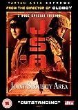 echange, troc Joint Secruity Area [Import anglais]