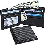Kinzd® 二つ折り財布 カーボンレザー RFIDブロッキング 薄いタイプ 紙幣とカード収納 ビジネス用 メンズ (ブラック)