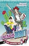 KOKO DEBUT 04