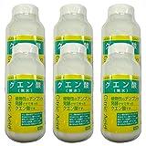 【セット品】大洋製薬 食添クエン酸 500g ×6個