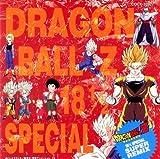 ドラゴンボールZ ヒット曲集18 1/2-SPECIAL SUPER MIX-