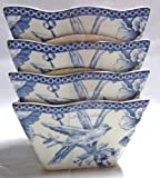 222 Fifth Adelaide Blue & White Square Fruit / Dipping Bowls Set of 4