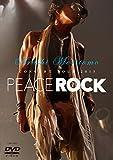 MORITOMO ARASHI CONCERT TOUR 2015 PEACE ROCK [DVD]