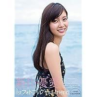 新川優愛 表紙画像