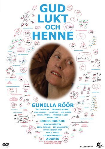 god-smell-and-her-gud-lukt-och-henne-