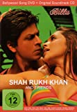 echange, troc Shahrukh Khan and Friends  (+ CD) [Import allemand]