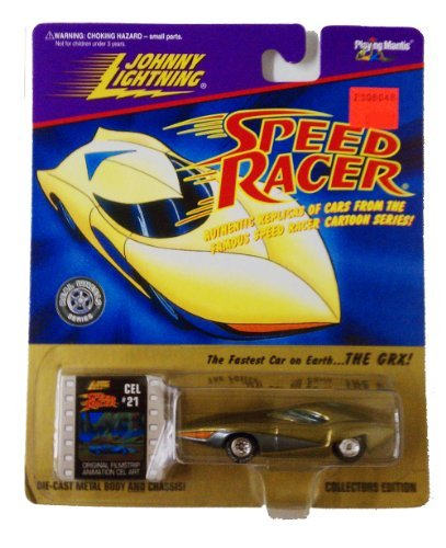 Johnny Lightning Speed Racer GRX Replica Die Cast Metal Car ~ 1997~ Collectible Collectors Edition ~ GOLD card