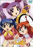 おとぎストーリー天使のしっぽ 2[DVD]