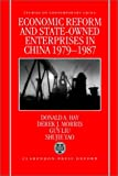 img - for Economic Reform and State-Owned Enterprises in China, 1979-87 (Studies on Contemporary China (Oxford Hardcover)) book / textbook / text book