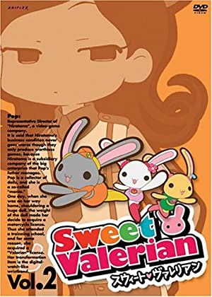 スウィート・ヴァレリアン DVD-BOX