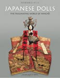img - for Japanese Dolls: The Fascinating World of Ningyo book / textbook / text book