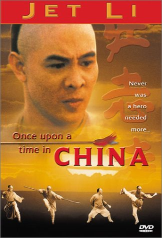 Однажды в Китае