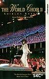 The World Choir II [VHS]