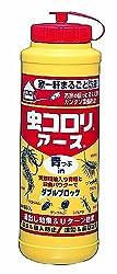虫コロリアース(粉剤) 青粒イン 550g