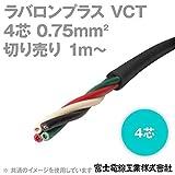 富士電線工業 ラバロンプラス VCT 0.75sq×4芯 600V耐圧 黒色 キャプタイヤケーブル (0.75mm 4C 4心) (電線切売 1m~) CG