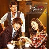 イケメンラーメン店 スペシャル / 韓国ドラマOST (tvN Drama)(韓国盤)