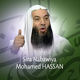 NABAWIYA AWADI NABIL SIRA MP3 AL TÉLÉCHARGER