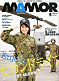 MAMOR (マモル) 2011年 05月号 [雑誌]