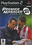 echange, troc Premier manager 03-04