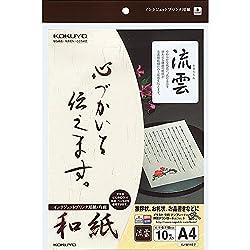 コクヨ インクジェットプリンタ用紙 和紙 流雲 A4 10枚 KJ-W110-7