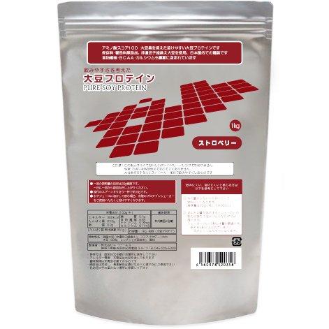 大豆プロテイン 1kg ストロベリー 飲みやすい大豆プロテイン(飲みやすいプロテイン)