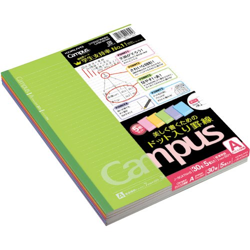Kokuyo Campus Notebook - Semi B5 - Dotted 7 mm Rule - 30 Sheets - Pack of 5 Cover Colors