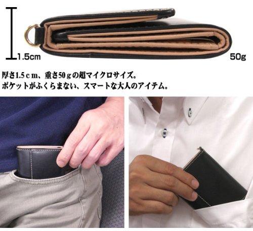 [ottostyle.jp] ヌメ革ミニウォレット ブラック