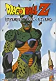 echange, troc Dragon Ball Z: Imperfect Cell - 17's End [Import USA Zone 1]