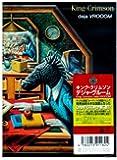 デジャ・ヴルーム [DVD]