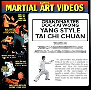 YANG STYLE TAI CHI CHUAN 3 - THE 32-MOVEMENT YANG TAI CHUAN SWORD FORM