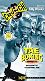 Crunch - Tae Boxing, Workouts: Kickology & Tae Boxing Jam [VHS]