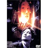 �J�� [DVD]�n���E�\�b�L���ɂ��