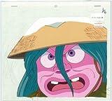 ・ゲゲゲの鬼太郎 セル画 No.0816